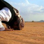 Le moment où le serviteur est le plus proche d'Allah