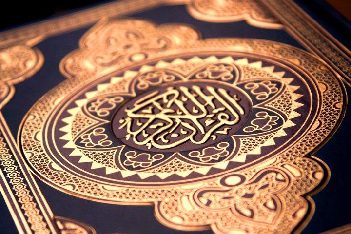 Allah donne l'autorité à qui Il veut et la retire à qui Il veut