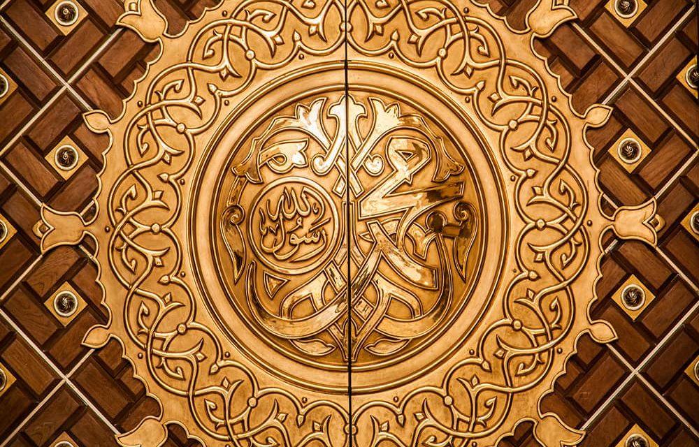 Les derniers instants de la vie du Prophète Muhammad ﷺ