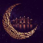 Le mois de Ramadan au cours duquel le Coran a été descendu