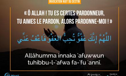 L'invocation à dire lors de la nuit du Destin (Laylatul Qadr)