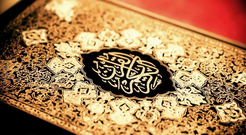 Si Allah veut qu'un mal te touche, nul ne peut l'écarter