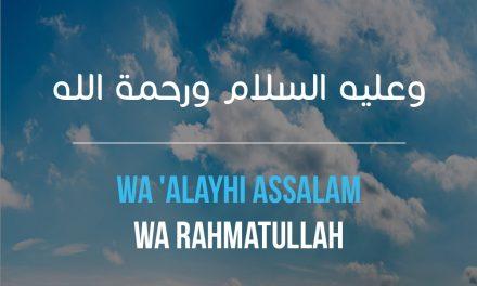 """Que doit-on répondre à celui qui nous dit : """"Untel te passe le salam"""" ?"""