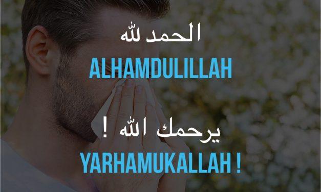 Celui qui ne loue pas Allah après avoir éternué, on invoque pas pour lui