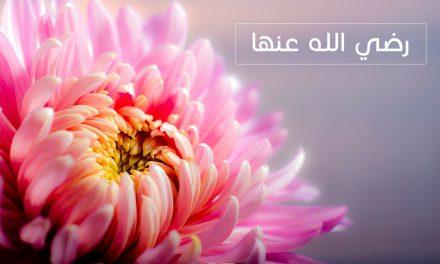 Le comportement de Aicha avec le Prophète ﷺ lorsqu'elle était fâchée et lorsqu'elle était contente
