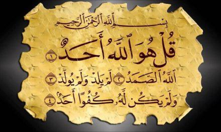 Sourate al Ikhlass équivaut à un tiers du Coran