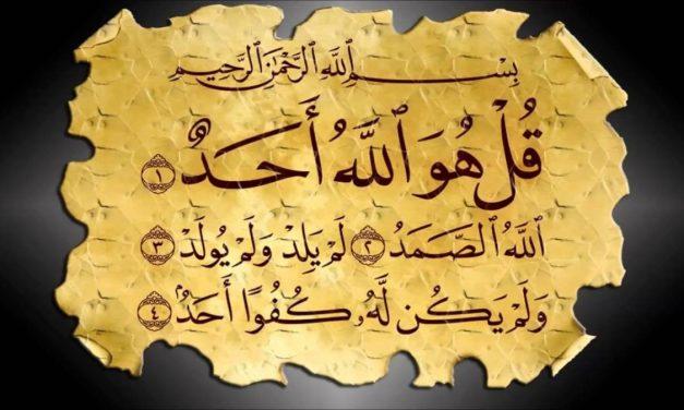 Réciter sourate al Ikhlass équivaut à un tiers du Coran