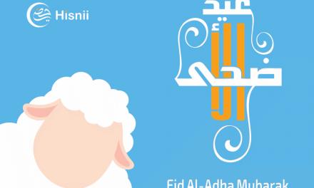 Aid el adha Moubarak !!