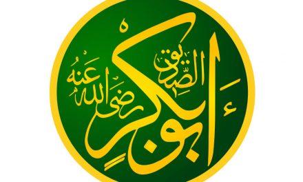 Qui devait diriger la prière en l'absence du Prophète ﷺ ?