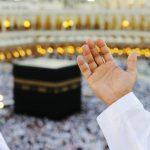 Il est possible de rattraper le hajj au nom d'un des ses parents décédé