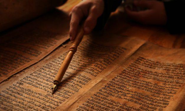 Lorsqu'un juif tenta de cacher au Prophète ﷺ une vérité présente dans la Thora