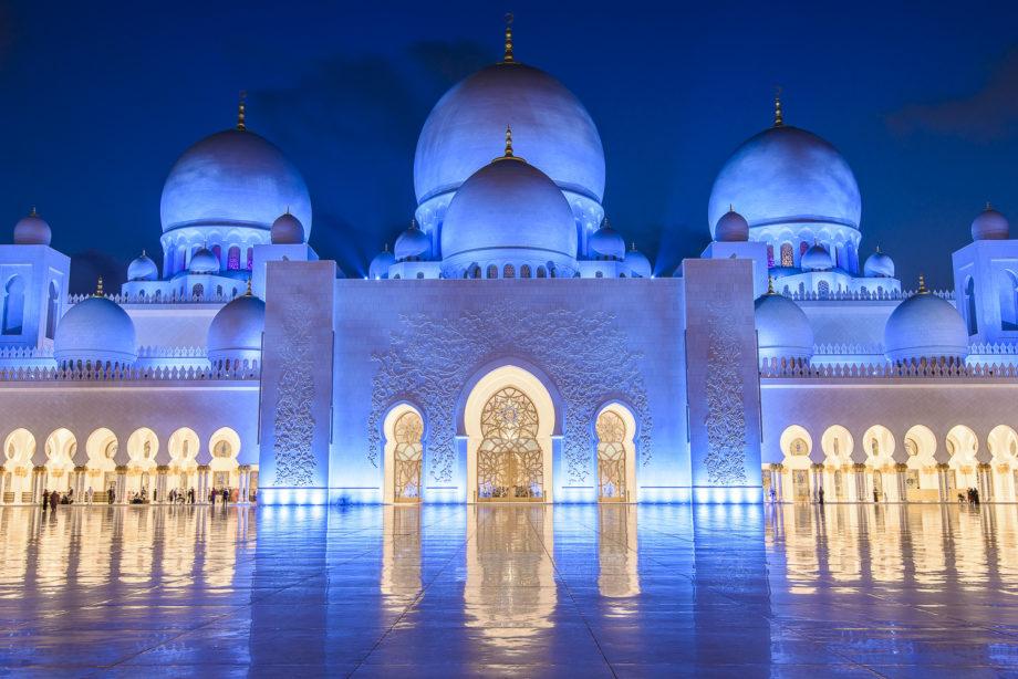 Les endroits les plus aimés d'Allah et les plus détestés