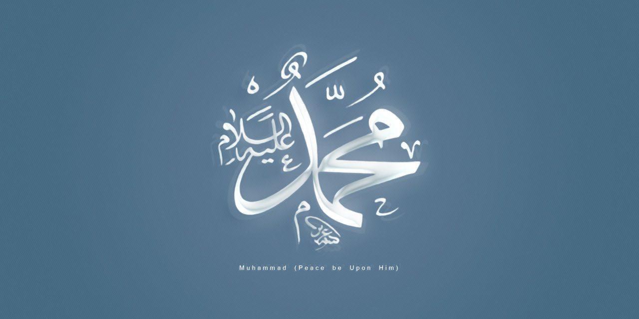 Multipliez les prières sur le Prophète ﷺ le jour du Vendredi !