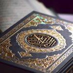 """Ceux qui disent """"Notre Seigneur est Allah"""" puis suivent la voie droite"""