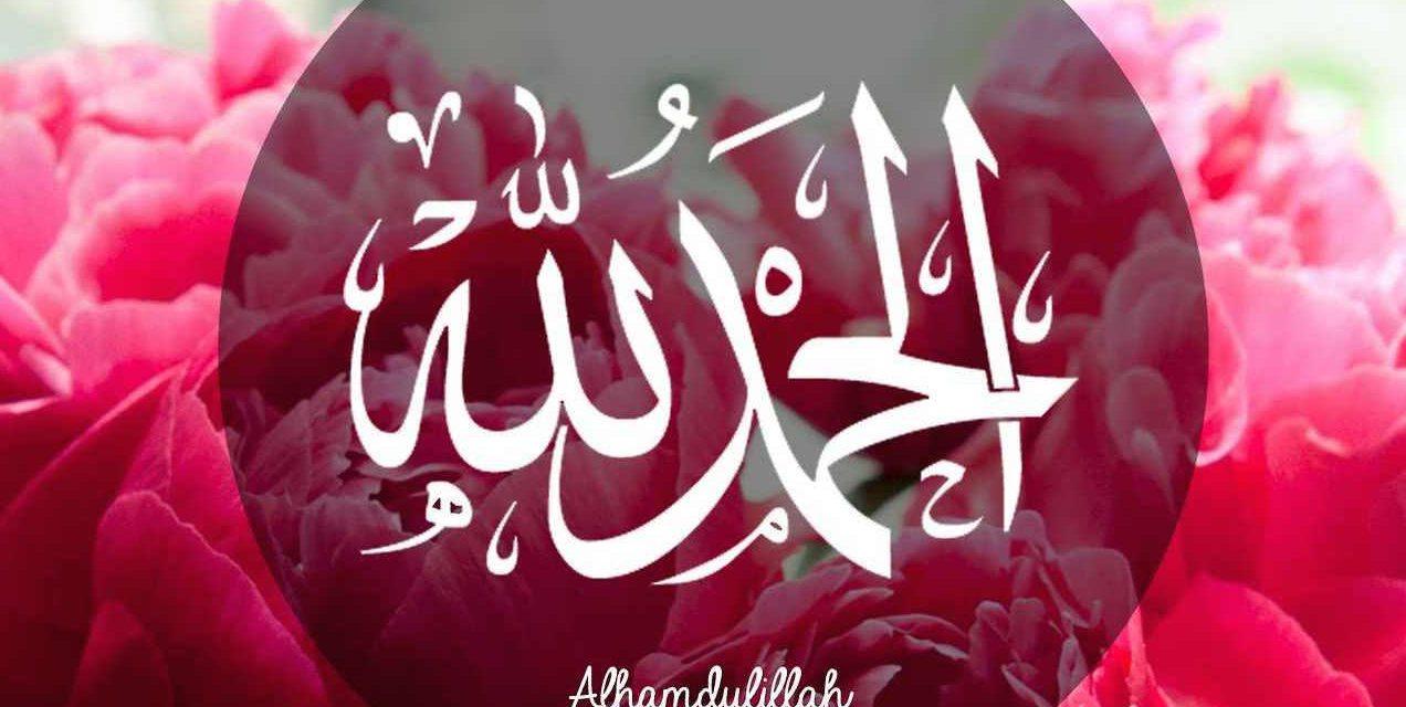 """Dire """"Alhamdouliilah"""" après avoir bu ou manger"""