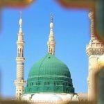 Le comportement exemplaire du Prophète Mouhammed ﷺ