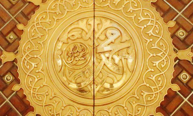 La description du Prophète Mouhammed ﷺ