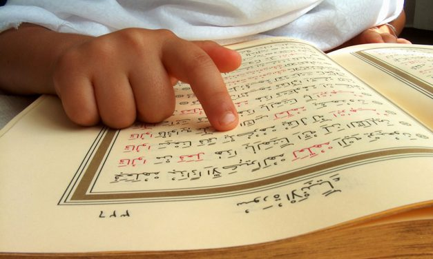 Le meilleur d'entre vous est celui qui apprend et enseigne le Coran